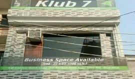 BUSINESS SPACE AVAILABLE
